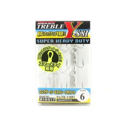 Decoy Silver Treble Hooks Y-S81